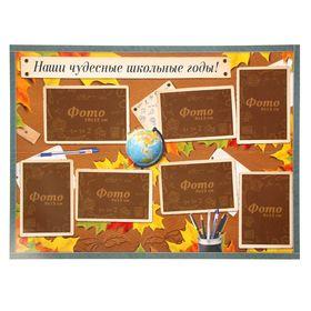 Поздравительный плакат в папке 'Любимым учителям!' и наклейки Ош