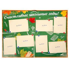 Поздравительный плакат в папке 'Лучшему учителю' и наклейки Ош