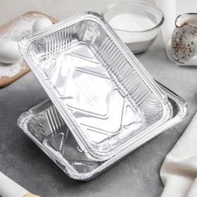 Набор форм для выпечки из фольги Доляна, 960 мл, 2 шт, цвет серебристый