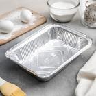 Набор форм для выпечки из фольги Доляна, 960 мл, 2 шт, цвет серебристый - Фото 2