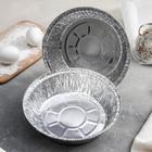 Набор форм для выпечки из фольги Доляна, 800 мл, 2 шт, цвет серебристый - Фото 1