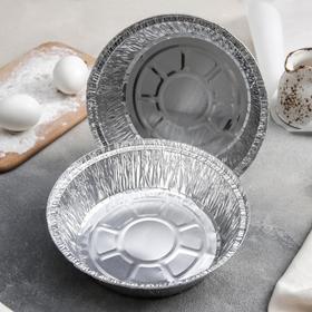 Набор форм для выпечки из фольги Доляна, 800 мл, 2 шт, цвет серебристый