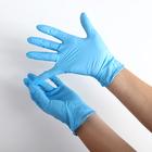 """Перчатки нитриловые, размер L, """"Стандарт"""", 100 шт/уп, цвет голубой - Фото 2"""