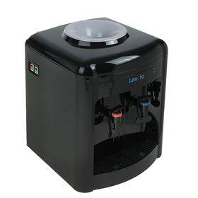 Кулер для воды LESOTO 36 TD, с охлаждением, 500 Вт, черный Ош