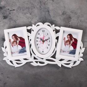 Часы настенные, серия: Фото, 'Веточка', 2 фоторамки, белые, 24х48 см, микс Ош