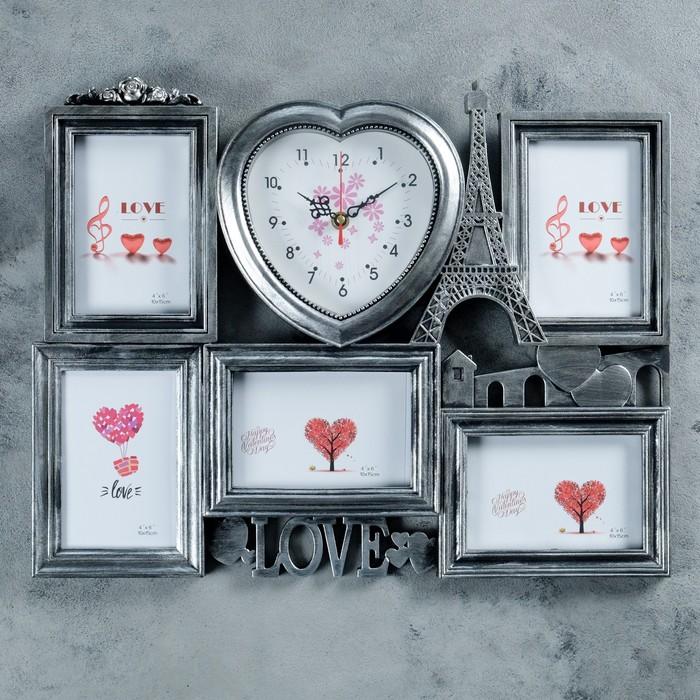 Часы настенные, серия Фото, Эйфелева башня, 5 фоторамок, чёрные патина, 38х50 см, микс