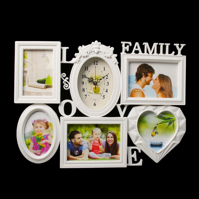 Часы настенные, серия Фото, Family Love, 5 фоторамок, белые, 38х54 см, микс