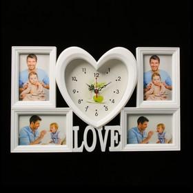 Часы настенные, серия: Фото, 'Сердечко', 4 фоторамки, 31х50 см Ош