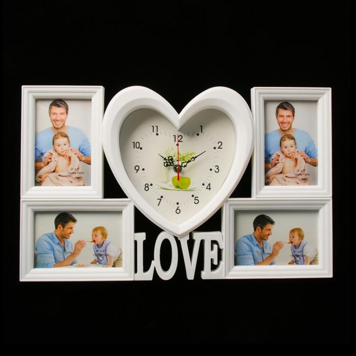 Часы настенные, серия Фото, Сердечко, 4 фоторамки, 31х50 см
