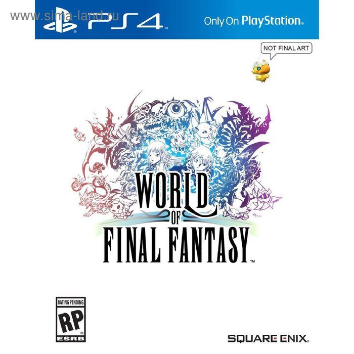 Игра для Sony PlayStation 4 World of Final Fantasy.