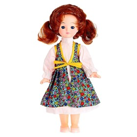 Кукла «Кристина», 45 см, МИКС