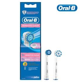Насадка Oral-B EBS 17-2 Sensitive, для зубной щётки Sensativ Clean, 2 шт