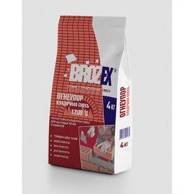 Жаростойкая смесь на глиняной основе для кладки и ремонта бытовых печей и каминов (толщина шва 3-6 мм) Brozex