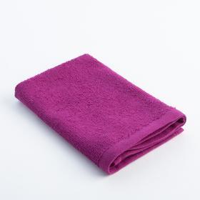 Полотенце махровое «Экономь и Я» 30х30 см, цвет фуксия