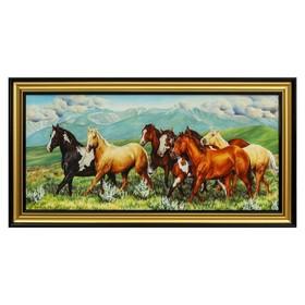 "Картина ""Лошади в горах"" 75х38 см  208 рамка МИКС"