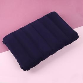 Подушка для шеи дорожная, надувная, цвет синий