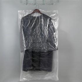 Набор чехлов для одежды 65×110 см, 6 шт, цвет прозрачный
