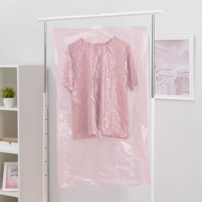 Набор чехлов для одежды ароматизированный Лаванда, 65110 см, 2 шт, цвет розовый