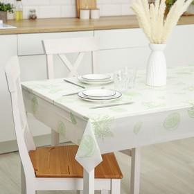 Скатерть без основы одноразовая «Лимоны», 110×150 см