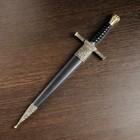 Кортик, витая рукоятка, на ножнах голова дракона, 35 см