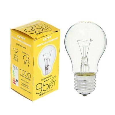 """Лампа накаливания """"Старт"""", Б, Е27, 95 Вт, 230 В - Фото 1"""