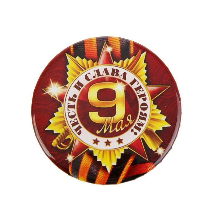 Значок Честь и слава героям, d5,6 см