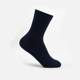 Носки детские, цвет тёмно-синий, размер 18-20
