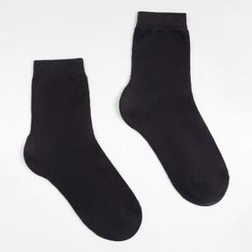 Носки детские, цвет тёмно-серый, размер 20-22