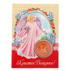 Пасхальная свеча на открытке «Христианский ангел»