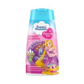 Шампунь для волос «Маленькая фея. Сильные локоны», 240 мл