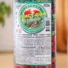 """Крышка металлическая, винтовая, литографированная, твист-офф III, d=6,6 см """"Элитная"""", толщина 0,18 мм, упаковка 20 шт - Фото 4"""