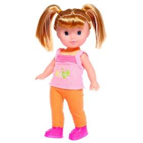 Кукла классическая «Алёна» в костюмчике