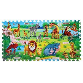 Коврик-пазл «Зоопарк», 8 сегментов, каждый 31.5 х 31.5 см