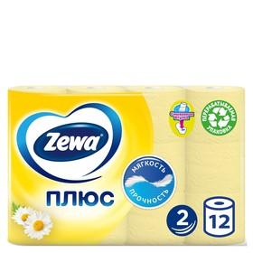 Туалетная бумага Zewa Плюс «Ромашка», 2 слоя, 12 рулонов