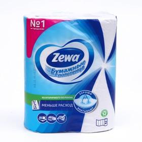 Полотенца бумажные Zewa, 2 слоя, 2 рулона