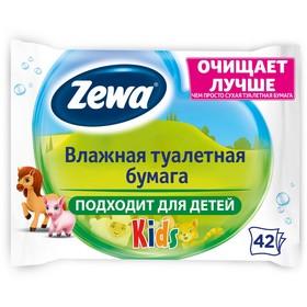 Влажная туалетная бумага Zewa, детская, 42 шт.