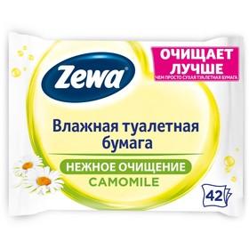 Влажная Туалетная бумага Zewa Ромашка, 42 шт