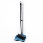 """Набор для уборки """"Фьюджи"""" 2 предмета: совок, щетка для пола, цвет МИКС - Фото 6"""