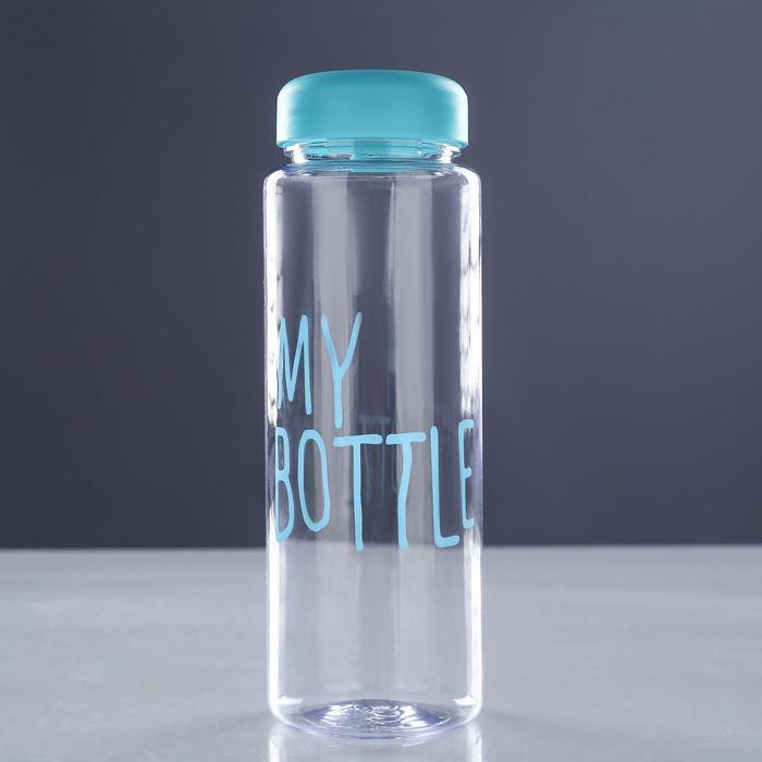 "Бутылка для воды ""My bottle"", 500 мл, микс, 7х19 см"