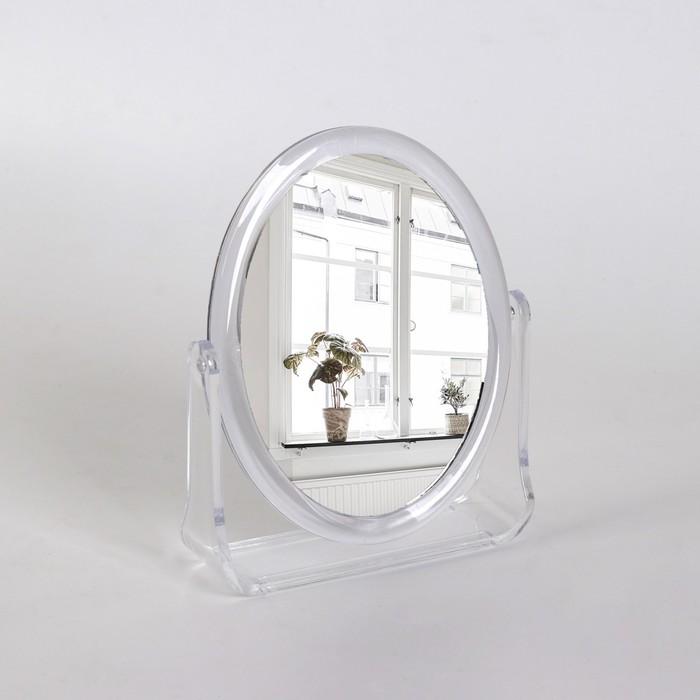 Зеркало настольное, двустороннее, с увеличением, зеркальная поверхность 9 × 12 см, цвет прозрачный