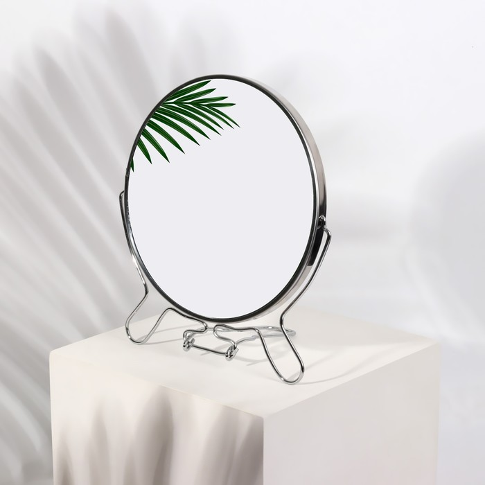 Зеркало складное-подвесное, двустороннее, с увеличением, d зеркальной поверхности 16 см, цвет серебряный