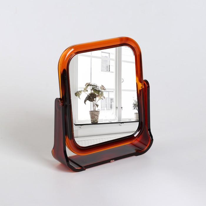 Зеркало настольное, двустороннее, с увеличением, зеркальная поверхность 8,5 × 10,5 см, цвет «янтарный»