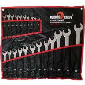 ИНДИЯ Набор ключей  22 предмета сумка (6-19, 21,22,24,27,30,32) в упаковке: 6