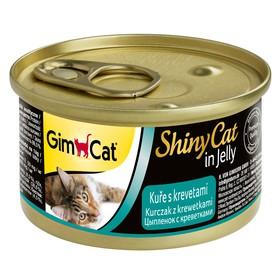 Влажный корм Gimpet Shiny Cat для кошек, с цыплёнком и креветками, 70 г