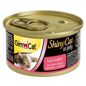 Влажный корм Gimpet Shiny Cat для кошек, с цыплёнком и крабами, 70 г