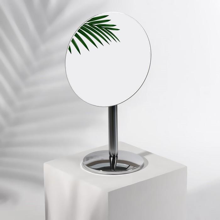 Зеркало на ножке, d зеркальной поверхности 13,5 см, цвет серебряный