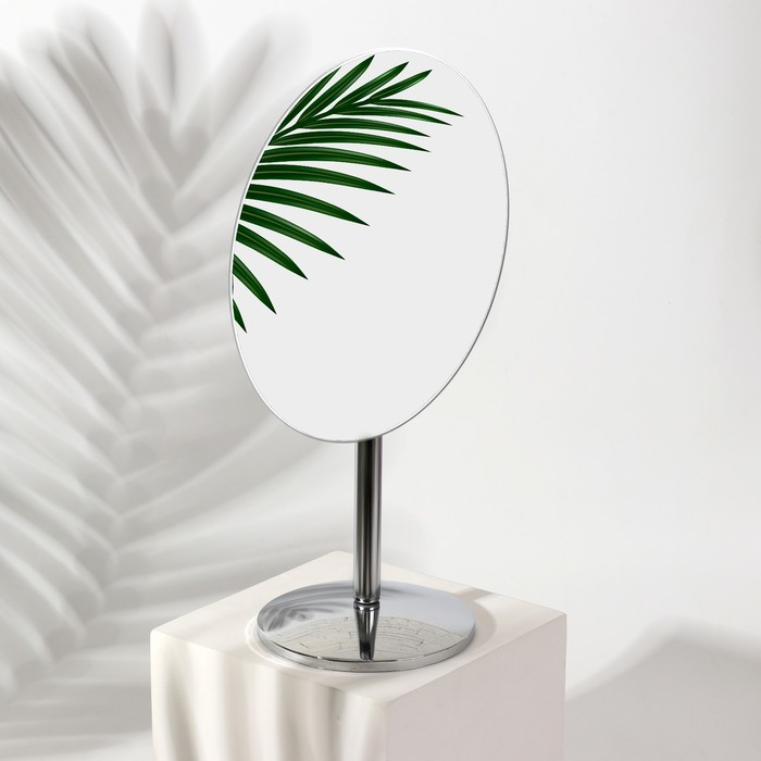 Зеркало настольное, зеркальная поверхность 13,5 × 20,8 см, цвет серебряный