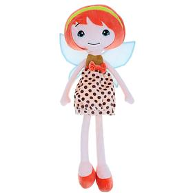 Мягкая игрушка «Кукла Даяна», 56 см