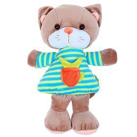 Мягкая игрушка «Котёнок Вади», сидячий, 29 см
