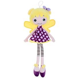 Мягкая игрушка «Кукла Лейла», 55 см